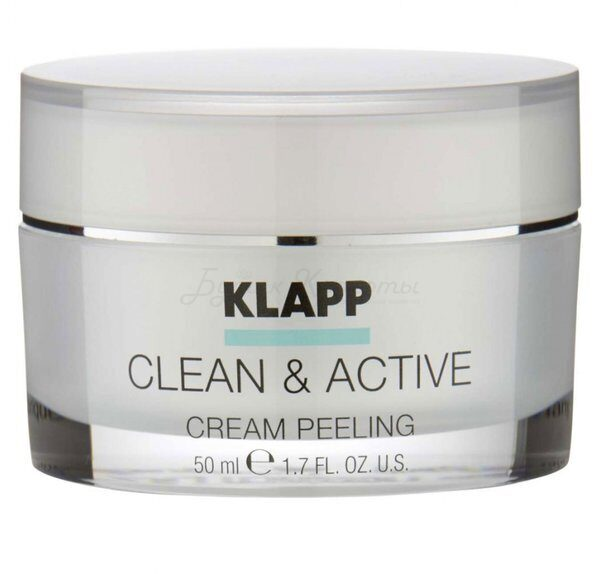 Klapp Clean and active Крем-пилинг