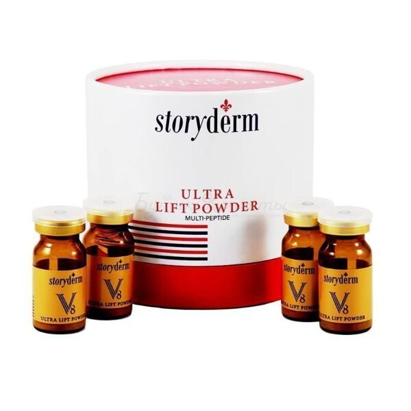 Storyderm Лифтинг-набор 1,5 гр*4 шт Ultra Lift Powder