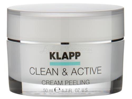 Klapp Clean and active Энзимный пилинг